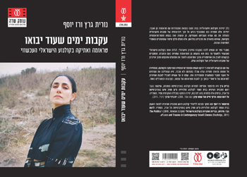 """Traces of Days to Come: Trauma and Ethics in Contemporary Israeli Cinema"""