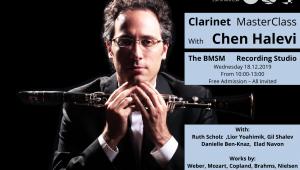 Clarinet MasterClass - Chen Halevi